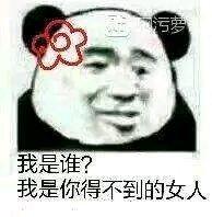 JaiMQ.jpg