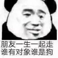 Jap30.jpg