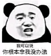 JaqMc.jpg