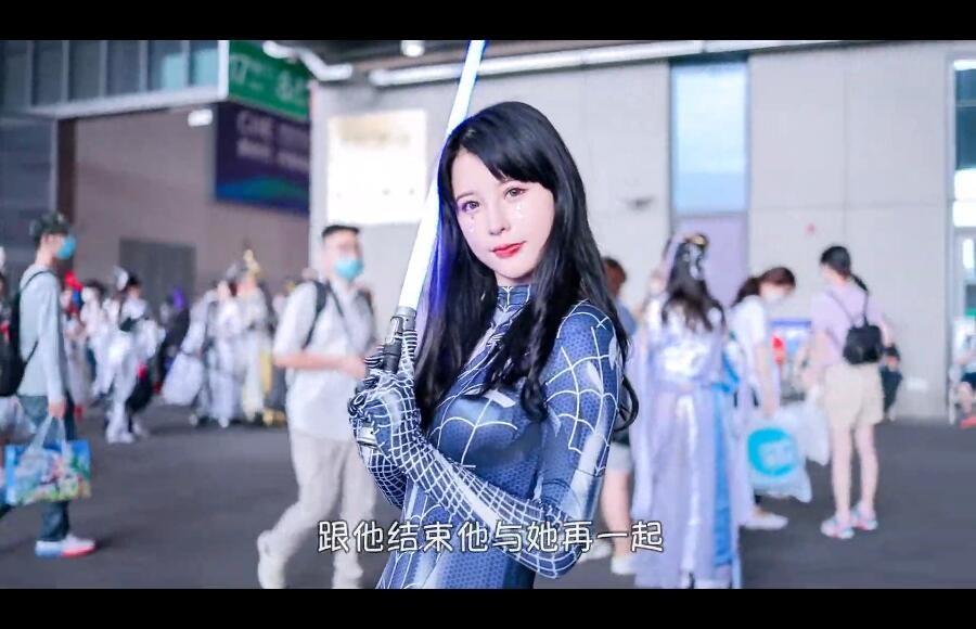 【混剪】上海CP26漫展小姐姐混剪