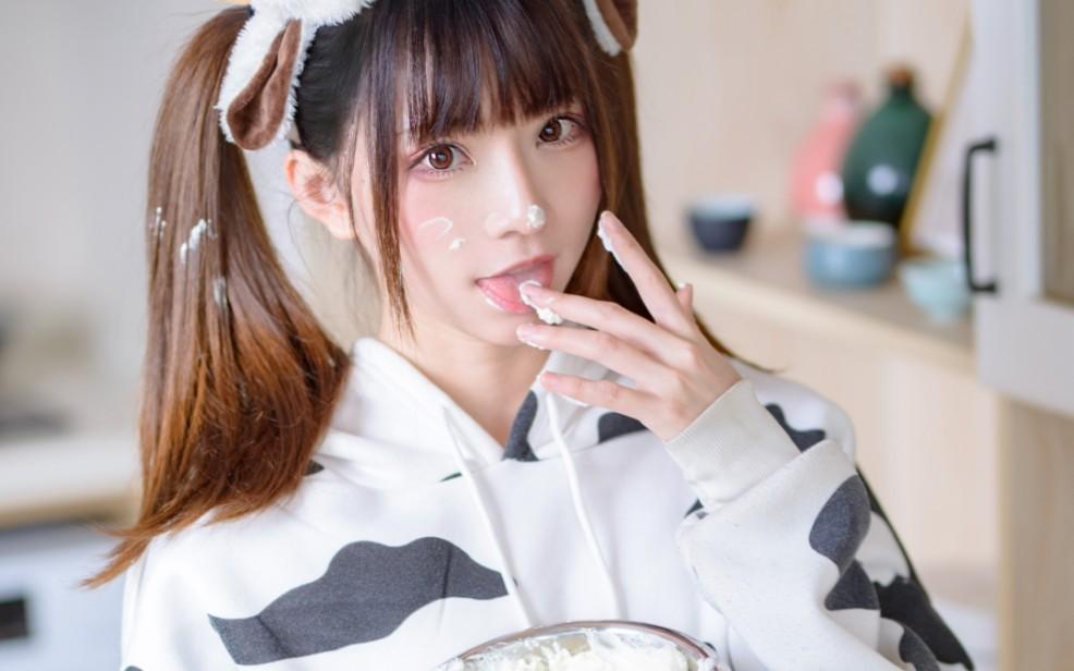 【绮太郎】Cream Girl 奶油不如你甜腻