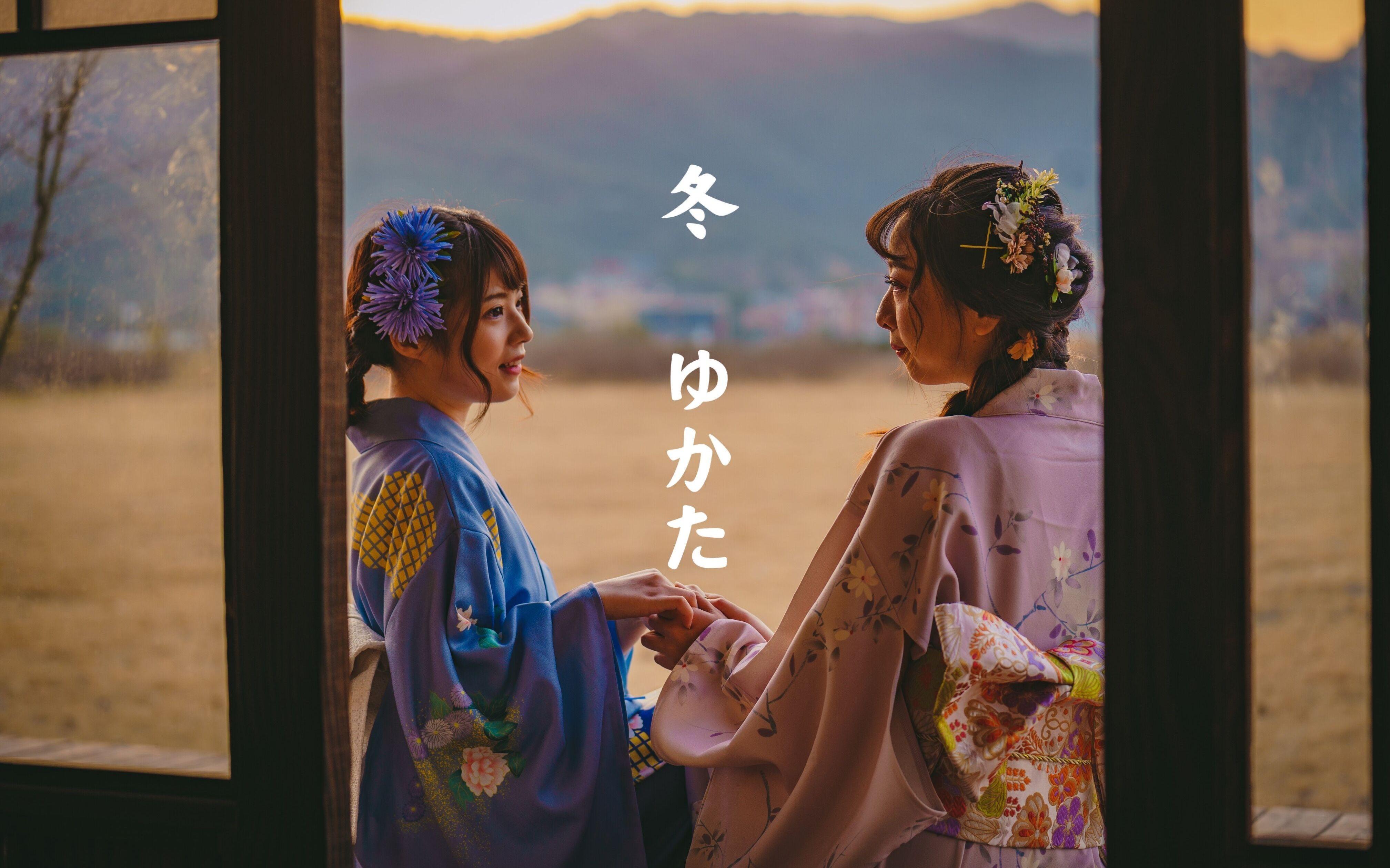 【guchan香菇】冬の姊妹花   浴衣 烟花 冬日   小镰仓❤