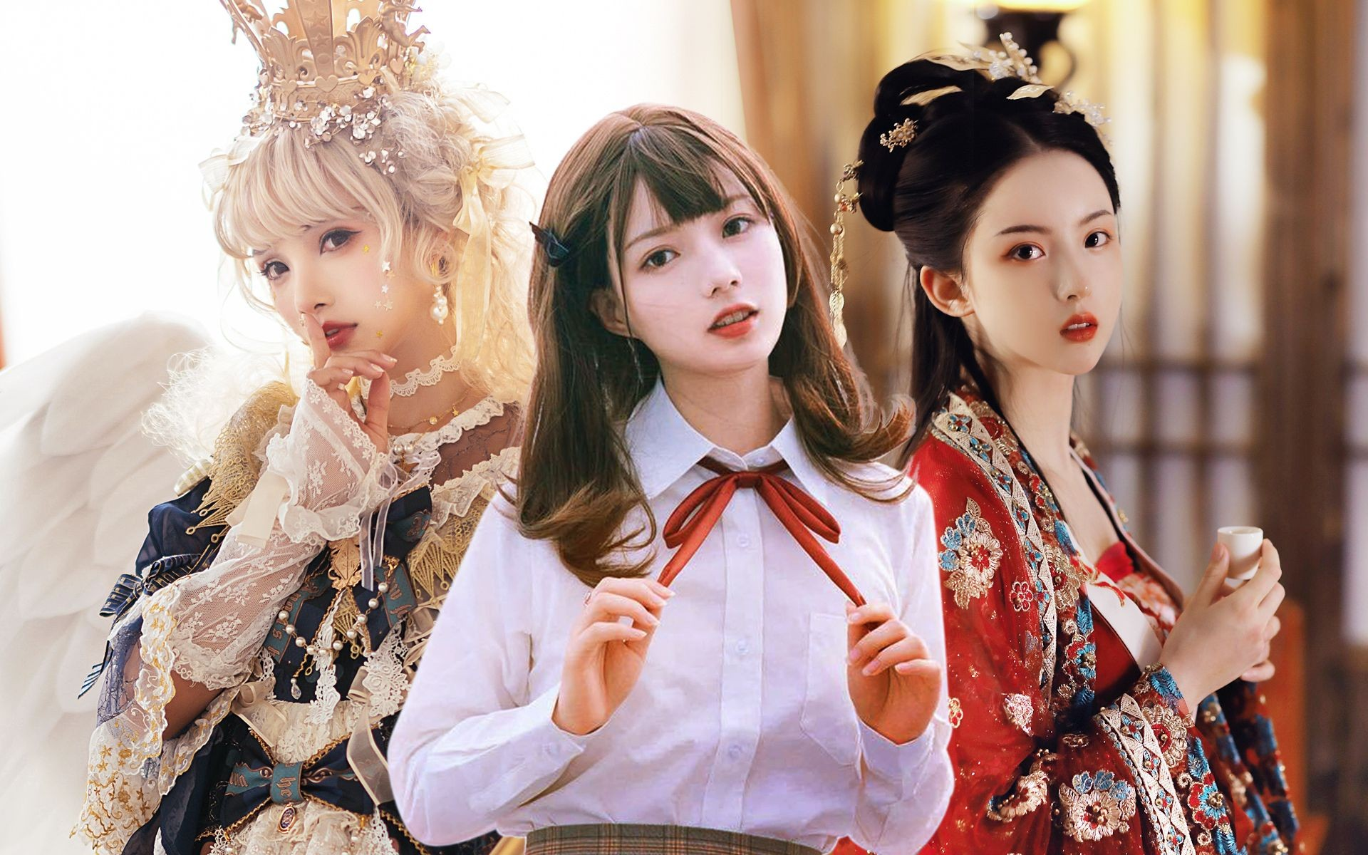 【三周年】9分钟看完200个破产女神小姐姐!(Lolita/JK制服/汉服)