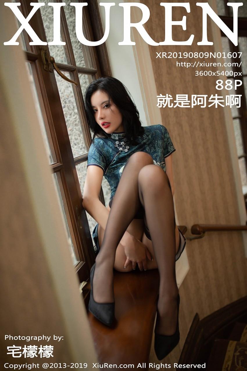 [秀人网]   就是阿朱啊(3)黑丝旗袍
